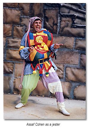 Assaf Cohen as  Yorick 1997
